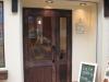 Cerceau de Caya(せしゅ~ ど かや)の入口1