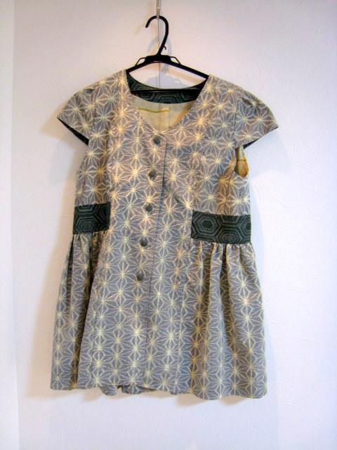 20120720 佐々木潤子さん着物のリメイク作品展5