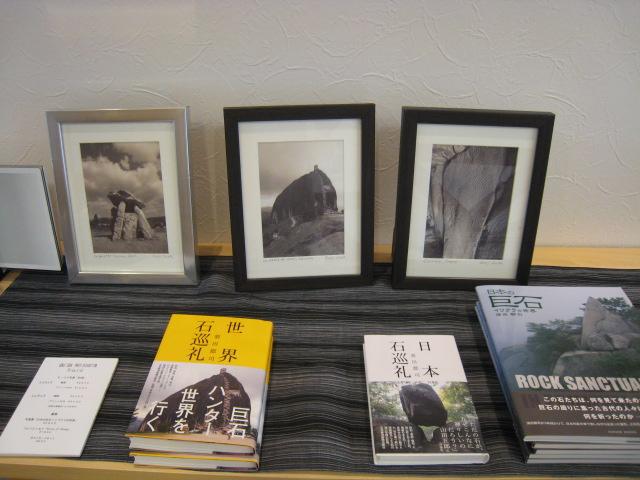 20120825 須田郡司さん 石の語りべ 『世界の巨石を訪ねて』6