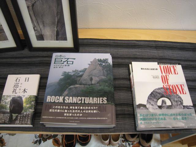 20120825 須田郡司さん 石の語りべ 『世界の巨石を訪ねて』7