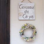 Cayaの輪 003